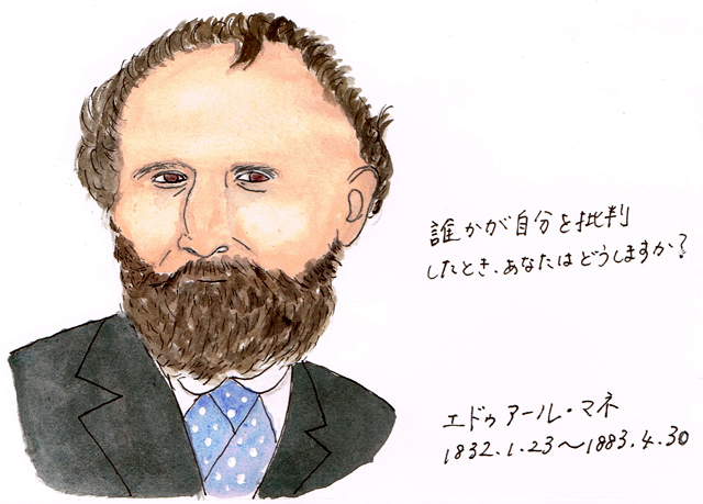 1月23日エドゥアール・マネ