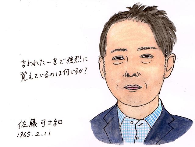 2月11日 佐藤可士和