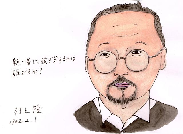 2月1日 村上隆
