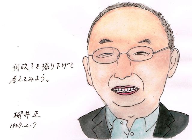 2月7日 柳井正