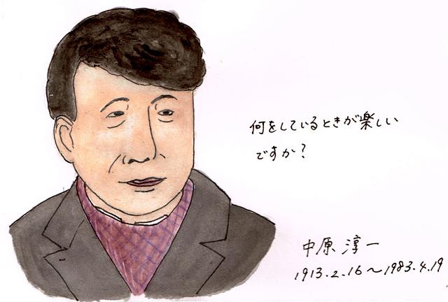 2月16日 中原淳一