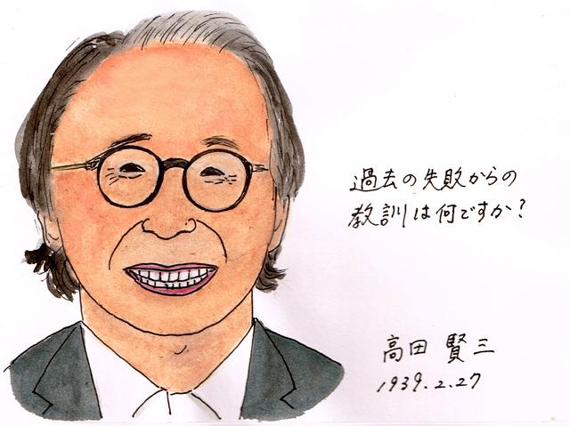 2月27日 高田賢三