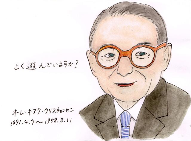 4月7日 オーレ・キアク・クリスチャンセン