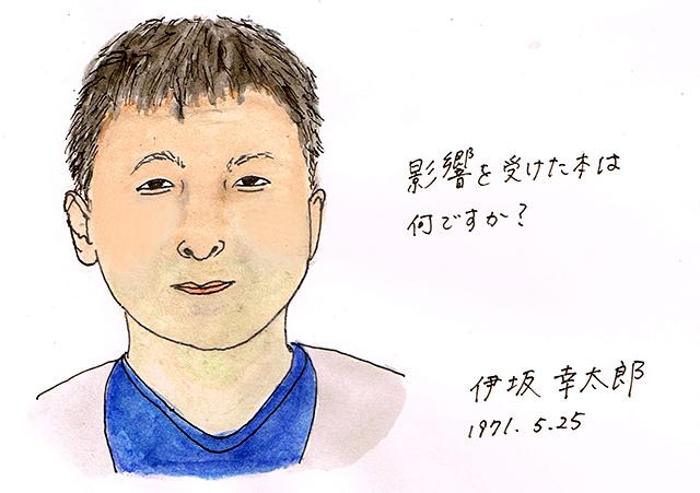 5月25日伊坂幸太郎