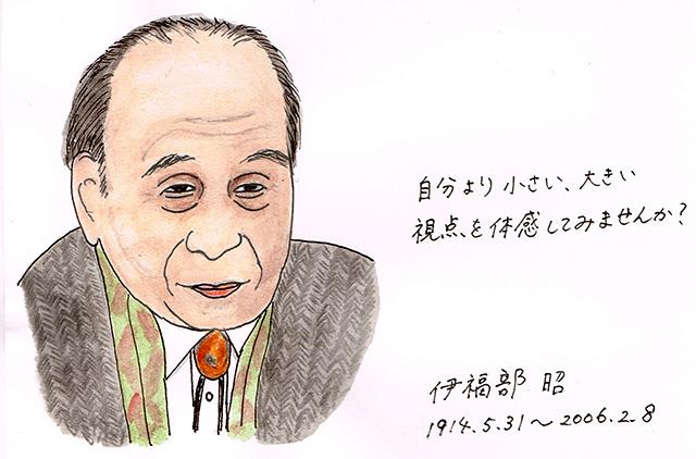 5月31日伊福部昭