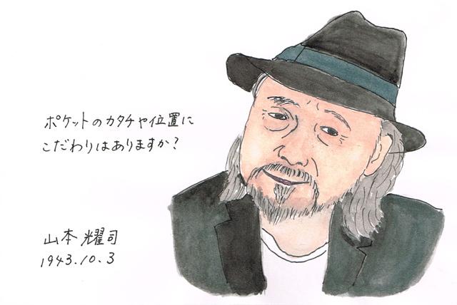 10月3日山本耀司