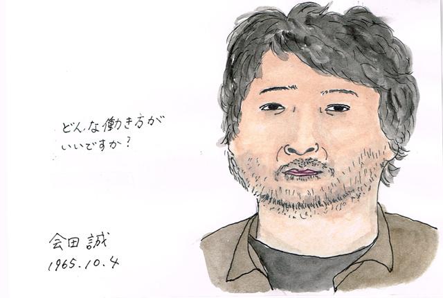 10月4日会田誠