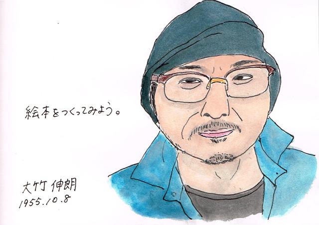 10月7日大竹伸朗