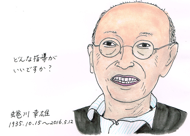 10月15日蜷川幸雄
