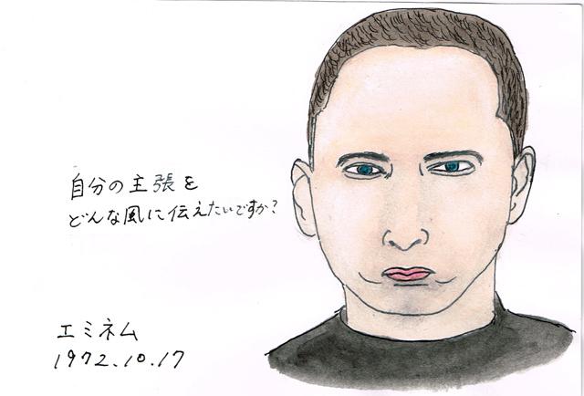 10月17日Eminem エミネム