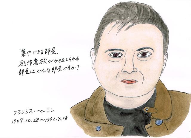 10月28日フランシス・ベーコン
