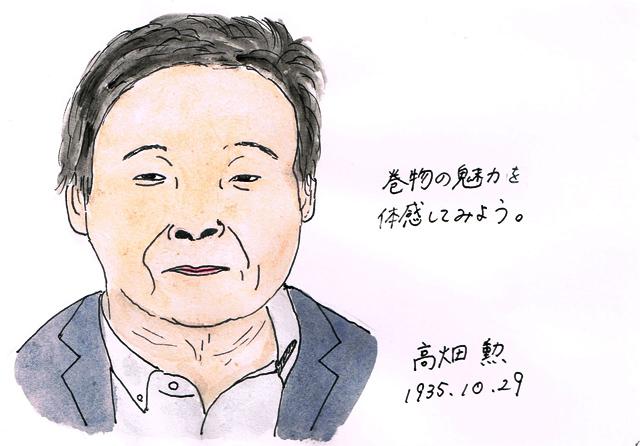 10月29日高畑勲