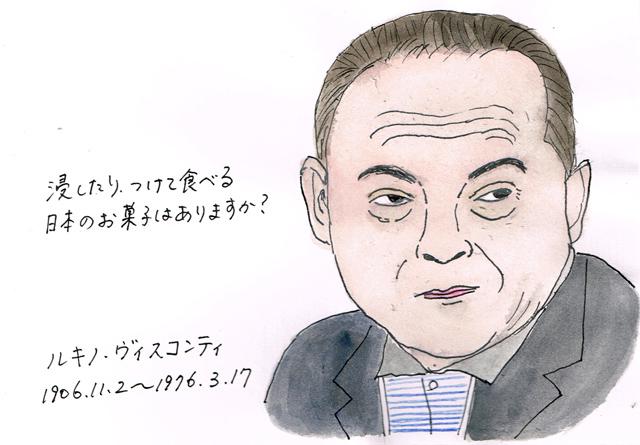 11月1日ルキノ・ヴィスコンティ