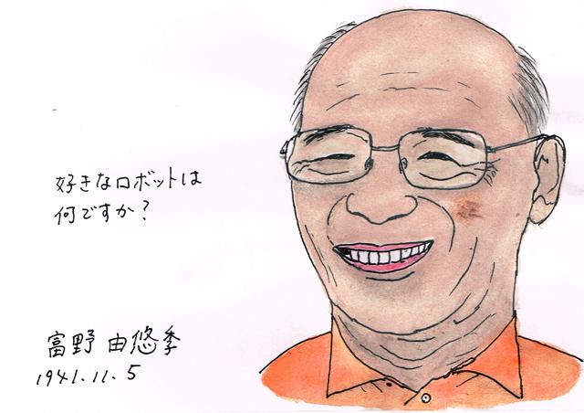 11月5日富野由悠季
