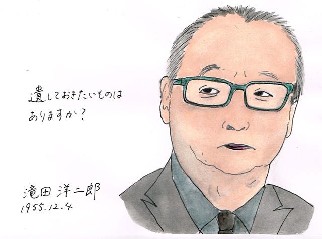 12月4日滝田洋二郎