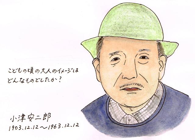 12月12日小津安二郎