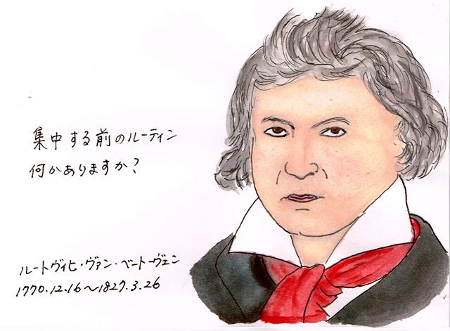 12月16日ベートーヴェン