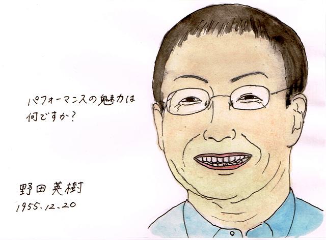 12月20日野田秀樹