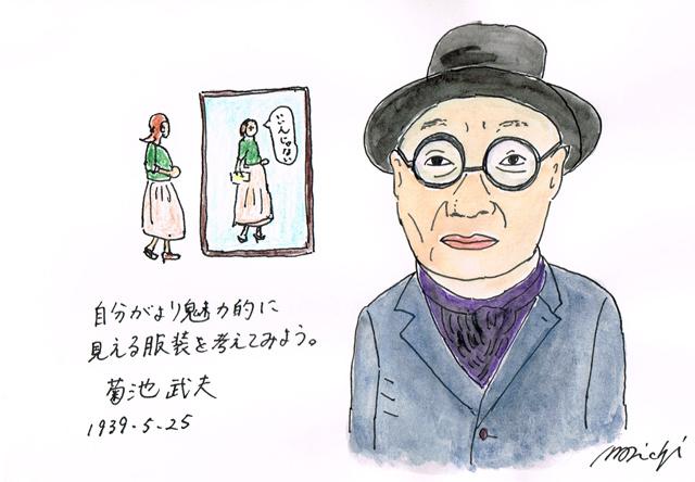 5月25日菊池武夫