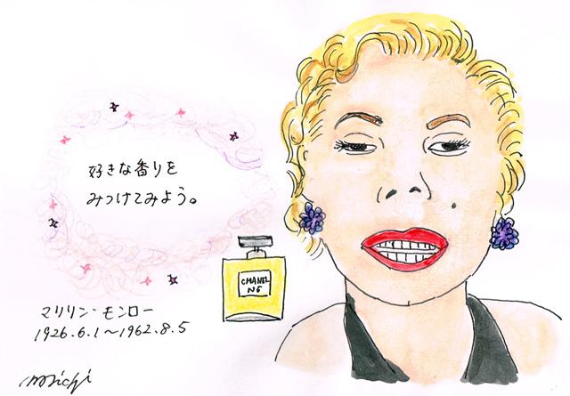6月1日マリリン・モンロー