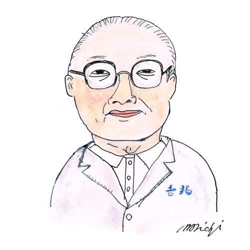 5月26日湯木貞一