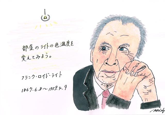 6月8日フランク・ロイド・ライト